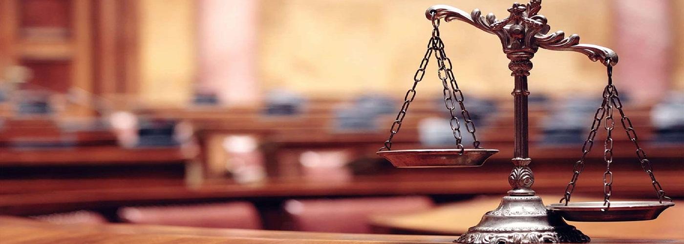 Şengül Hukuk Bürosu